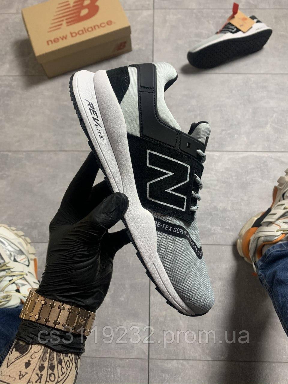 Мужские кроссовки New Balance 247 Balck Light Grey (серые)