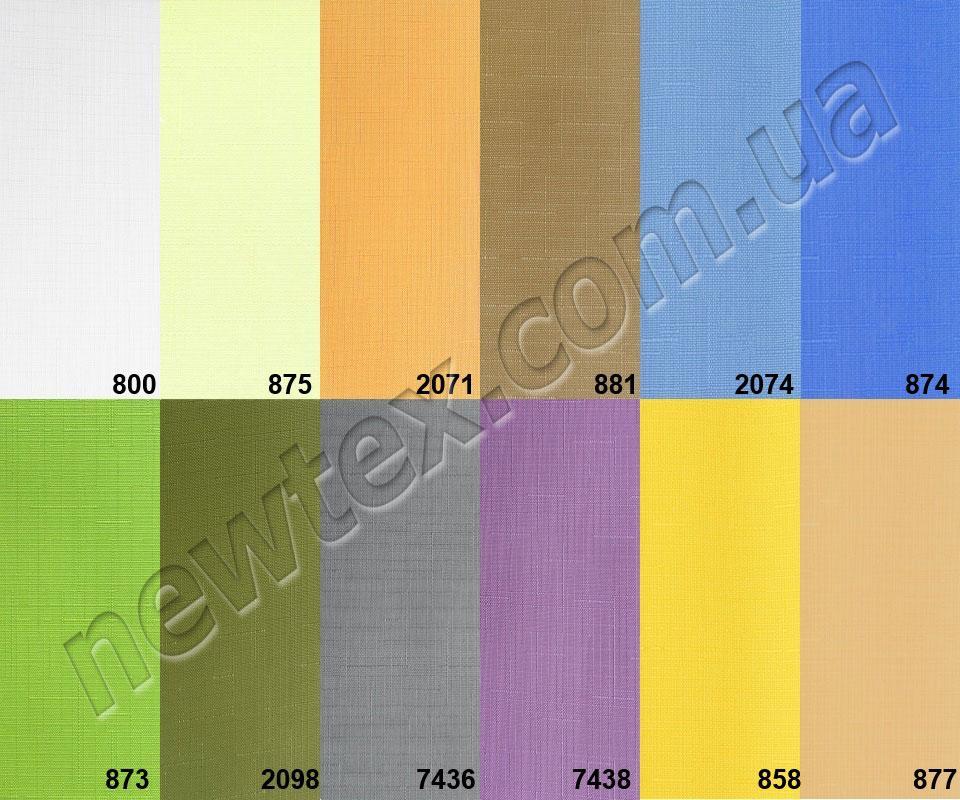 Тканинні ролети Льон готові (12 кольорів)