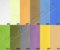 Тканевые ролеты Лен готовые (12 цветов)