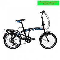"""Универсальный складной спортивный  велосипед SPARK FUZE колеса 20""""  ( в ассортименте разные цвета )"""