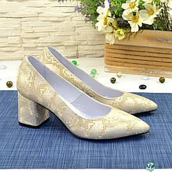 Туфли женские на устойчивом каблуке, натуральная кожа питон золото