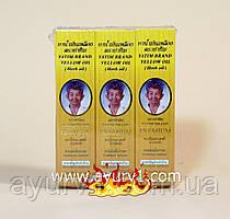 Травяной жидкий бальзам Желтый / Yatim Brand / Таиланд 8 мл.