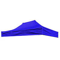 Крыша для торгового шатра 3х4.5 синяя, тент-купол из плотной прорезиненной ткани для торгового павильона