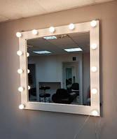 Гримерное зеркало 80 х 80 с лампами в белой раме ( Макияжное зеркало для визажа )