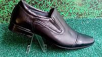 Мужские кожаные классические чёрные туфли , фото 1