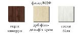 Комод 3Ш, В 04, модульная система Вавилон, МДФ, фото 8