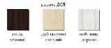 Комод 3Ш, В 04, модульная система Вавилон, МДФ, фото 9