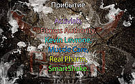Поступление: Activlab, Fitness Authority, Kevin Levrone, Muscle Care, Real Pharm, Dymatize, Labrada Nutrition, Mutant, OLIMP, R1 (Rule One), SAN, SmartShake, Ultimate Nutrition, VP Lab.,