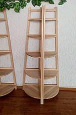 """Детская этажерка стеллаж из натурального дерева """"Робин Люкс"""" от производителя, фото 2"""