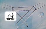 Сушарка для білизни підлогова Eleganse (алюмінієва), фото 3