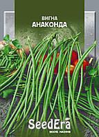 Вьющаяся фасоль длиной до 3 м Вигна Анаконда, семена овощей для дачи, огорода в пакетиках 10 г, SeedEra