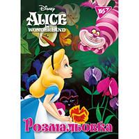 """Раскраска А4 YES """"Alice"""", 12 стр."""