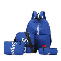Рюкзак Supreme синий сумочкой и пеналом в комплекте