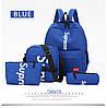 Рюкзак Supreme синий сумочкой и пеналом в комплекте, фото 7
