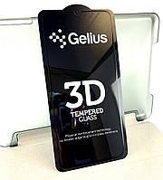 Samsung A70, A705 защитное стекло на телефон Gelius противоударное 3D Black черное
