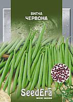 Семена фасоли Вигна Красная 10 г, SeedEra