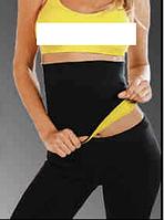 Пояс для похудения Hot Shapers Neotex, Хот шейперс Неотекс, фото 1