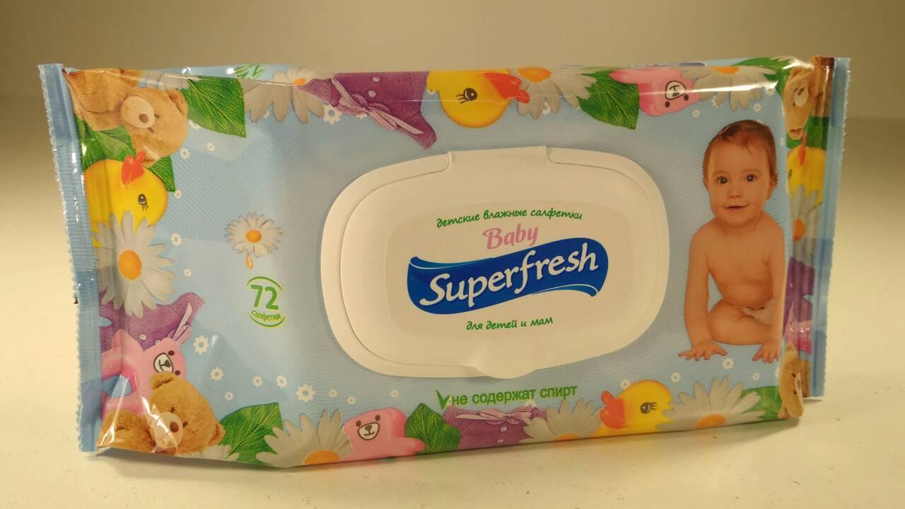 Влажная салфетка  72шт Суперфреш с клапаном (1 пач)