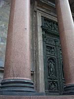 Гранитные колонны Токовского месторождения и лабрадорита