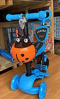Самокат с родительской ручкой Itrike JR 3-026-B синий с оранжевой корзинкой, фото 1