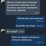 Маска защитная, многоразовая.В НАЛИЧИИ! Pitta mask. Опт и Розница., фото 8