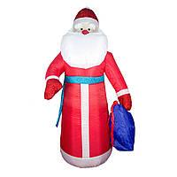 Надувной Дед Мороз с мешком подарков, 280 см (830152)