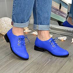Туфли женские кожаные на шнуровке, низкий ход. Цвет электрик