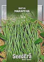 Семена фасоли Вигна Макарена 10 г, SeedEra