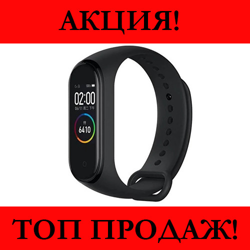 Браслет Smart Watch Mi BAND M4 Black- Новинка