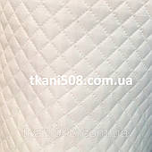 Стьобана підкладкова тканина (Білий)