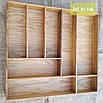 Деревянный лоток для столовых приборов Lot 408 500х500. (индивидуальные размеры), фото 2