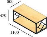 Стол журнальный Loft Металл-Дизайн. Серия Ромбо, фото 2
