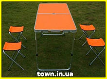 Стол туристический складной для пикника для рыбалки+ 4 стула 120*60*70 Оранжевый Folding Table