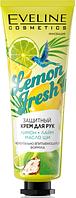 Крем для рук защитный Lemon Fresh