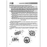Біологія 9 клас Зошит для практичних і лабораторних робіт та досліджень Авт: Кулініч О. Вид: Генеза, фото 2
