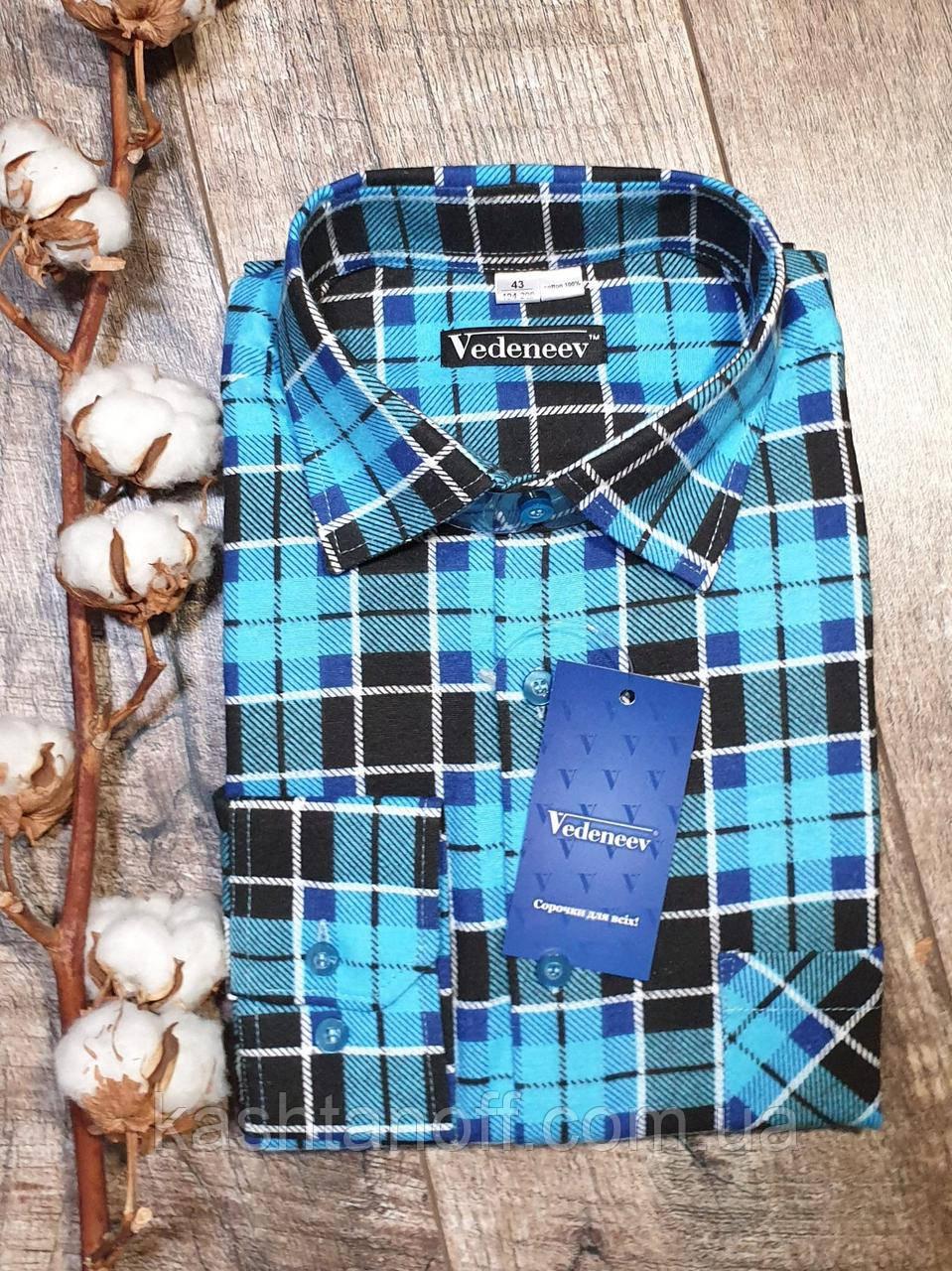 Мужская фланелевая рубашка в ярко голубую клетку на каждый день