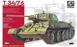 Т-34/76 1942 г. завод 112. Сборная модель танка (с интерьером) в масштабе 1/35. AFV CLUB 35143