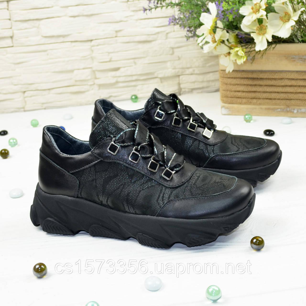 Кроссовки женские черные на шнуровке, натуральная кожа и кожа питон