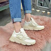 Кроссовки женские кожаные бежевые на спортивной подошве, фото 1