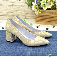 Туфли женские на устойчивом каблуке, натуральная кожа питон золото, фото 1