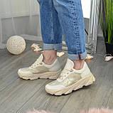 Кроссовки женские кожаные бежевые на спортивной подошве, фото 3