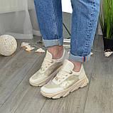 Кроссовки женские кожаные бежевые на спортивной подошве, фото 4