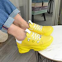 Кроссовки женские кожаные на спортивной подошве, цвет желтый/белый