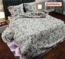 Двоспальний комплект з простирадлом на резинці - Долари