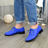 Туфли женские кожаные на шнуровке, низкий ход. Цвет электрик, фото 3