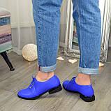 Туфли женские кожаные на шнуровке, низкий ход. Цвет электрик, фото 4