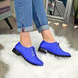 Туфли женские кожаные на шнуровке, низкий ход. Цвет электрик, фото 5