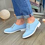 Туфли женские голубые замшевые на шнуровке, фото 3