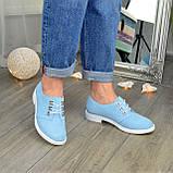 Туфли женские голубые замшевые на шнуровке, фото 5