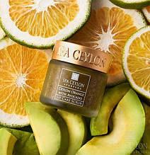 Скраб для губ Цейлонський Апельсин и Авокадо, 25 грамм